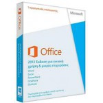 OFFICE 2013 BUS 32/x64 GR MEDIALESS