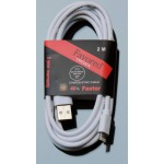 Super charge lightning usb cable 2m